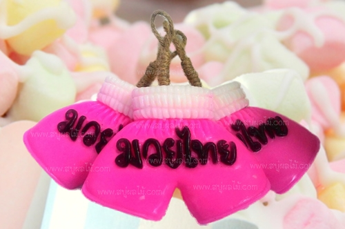 008-0008 กางเกงมวยสีชมพู